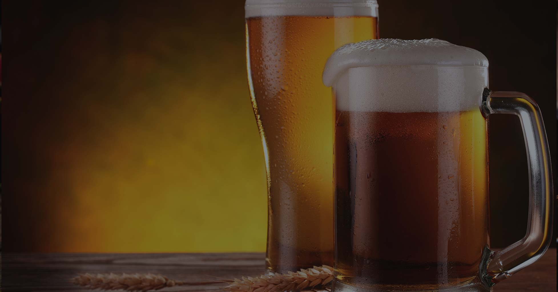 МЕНЮ — Пиво