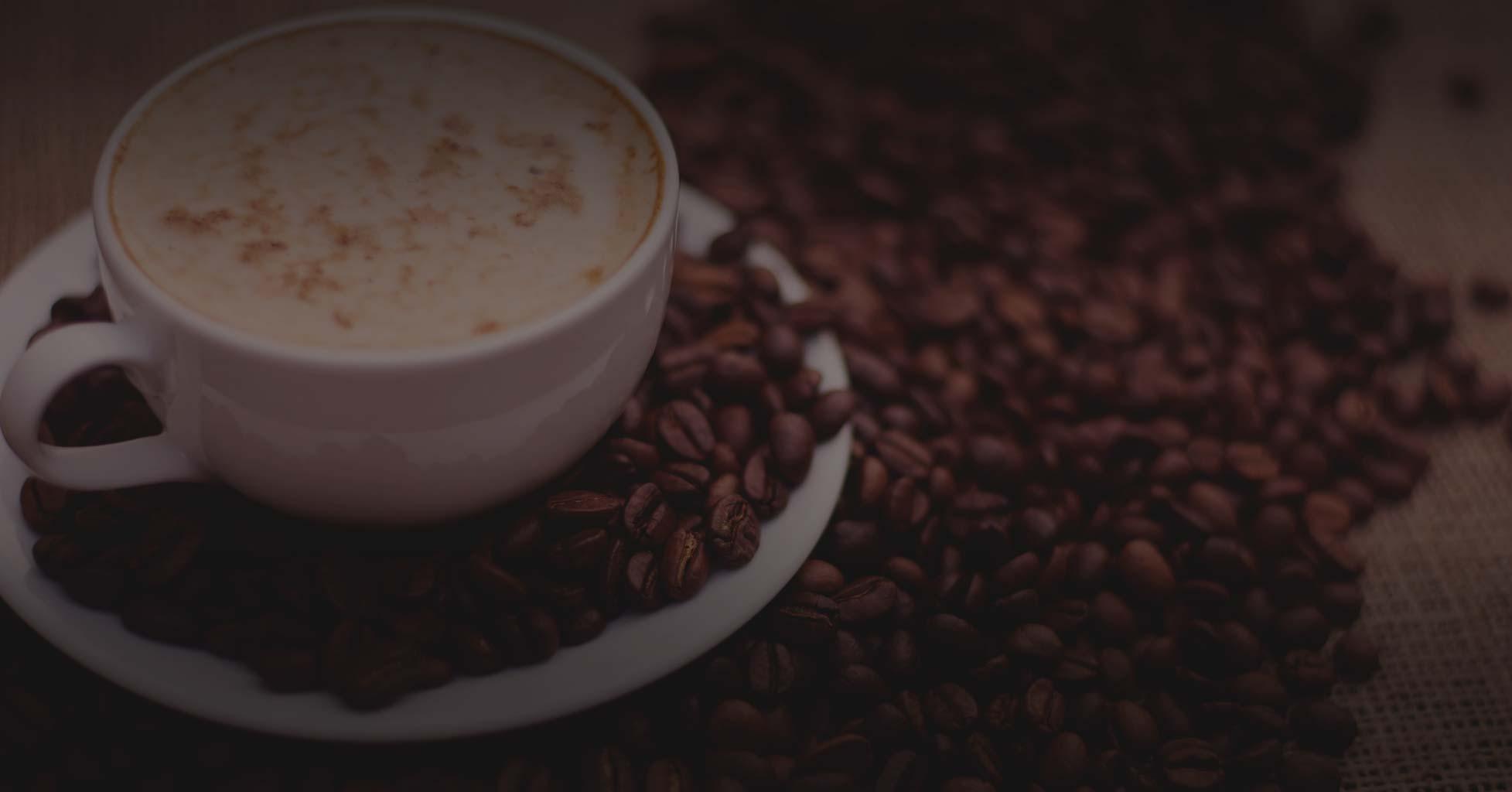 МЕНЮ — Кофе